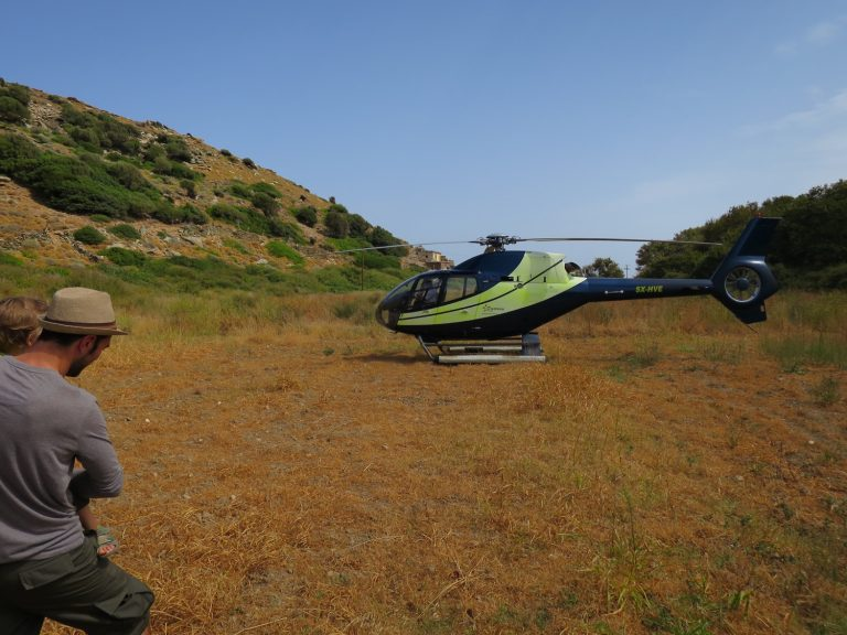 Helikopter, Onar Andros