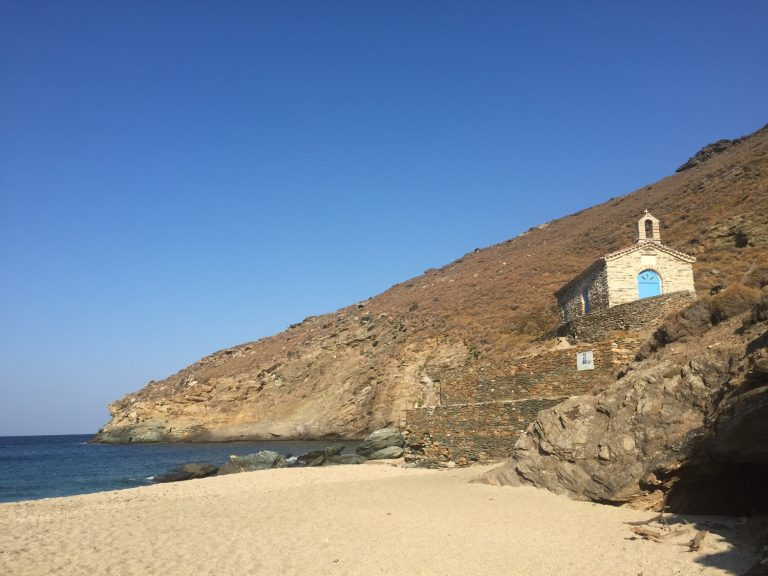 Ahla Beach, Onar